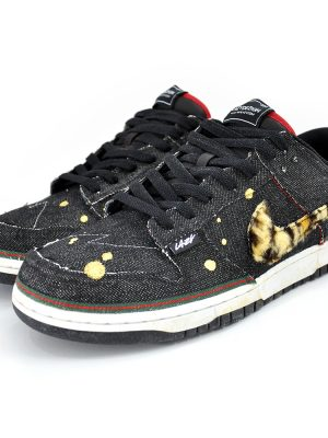 Lazy Vintage Dunk Low